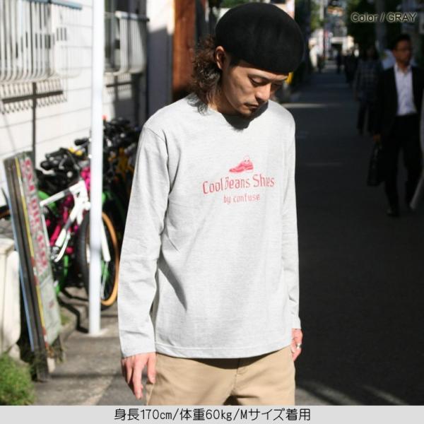 CONFUSE ロンT ストリート ブランド メンズ 長袖 Tシャツ プリント スカル コンフューズ ロゴ 大きいサイズ M L XL XXL /3045/|attention-store|12