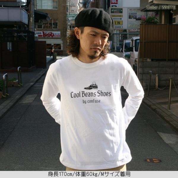 CONFUSE ロンT ストリート ブランド メンズ 長袖 Tシャツ プリント スカル コンフューズ ロゴ 大きいサイズ M L XL XXL /3045/|attention-store|08