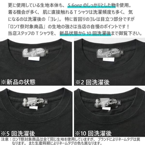 ロンT メンズ 長袖 Tシャツ ロングTシャツ コンフューズ CONFUSE M L XL XXL アームプリント ファイヤーパターン 大きいサイズ アメカジ バイカー /3045/|attention-store|05