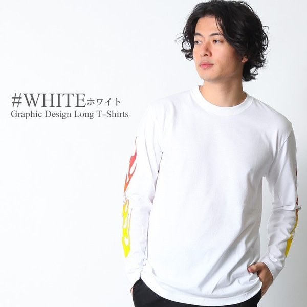 ロンT メンズ 長袖 Tシャツ ロングTシャツ コンフューズ CONFUSE M L XL XXL アームプリント ファイヤーパターン 大きいサイズ アメカジ バイカー /3045/|attention-store|07