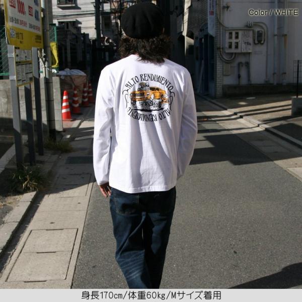 CONFUSE ロンT ストリート ブランド メンズ 長袖 Tシャツ プリント コンフューズ ロゴ 大きいサイズ M L XL XXL /3045/|attention-store|08
