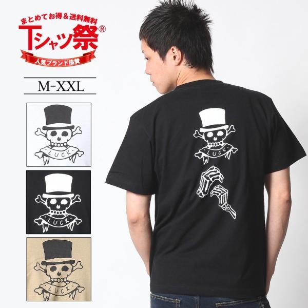 Tシャツ メンズ 半袖 ティーシャツ CONFUSE コンフューズ XL XXL 2XL 3L 黒 ブラック 白 ホワイト 大きいサイズ アメカジ ストリート系 ファッション /3045/|attention-store