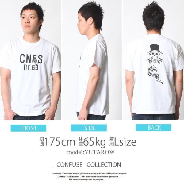 Tシャツ メンズ 半袖 ティーシャツ CONFUSE コンフューズ XL XXL 2XL 3L 黒 ブラック 白 ホワイト 大きいサイズ アメカジ ストリート系 ファッション /3045/|attention-store|16