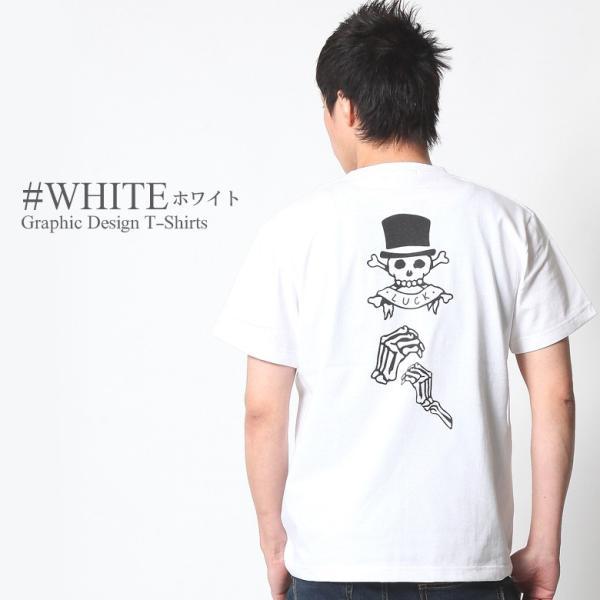Tシャツ メンズ 半袖 ティーシャツ CONFUSE コンフューズ XL XXL 2XL 3L 黒 ブラック 白 ホワイト 大きいサイズ アメカジ ストリート系 ファッション /3045/|attention-store|07