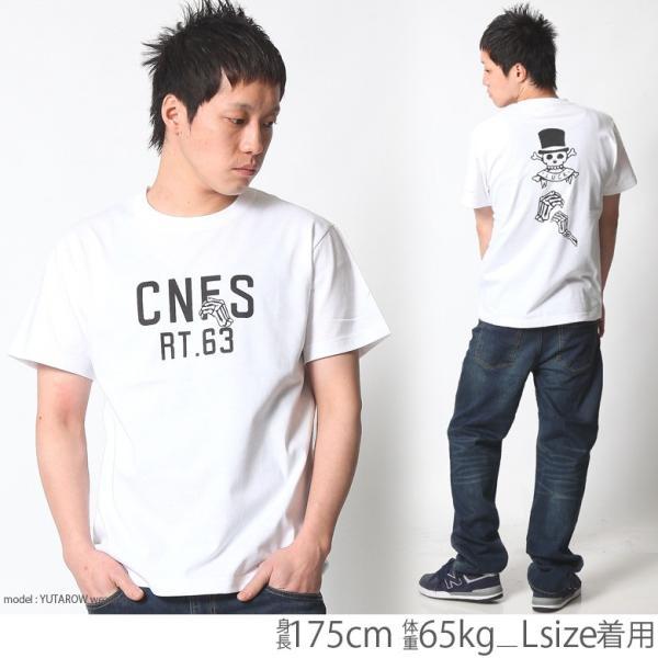Tシャツ メンズ 半袖 ティーシャツ CONFUSE コンフューズ XL XXL 2XL 3L 黒 ブラック 白 ホワイト 大きいサイズ アメカジ ストリート系 ファッション /3045/|attention-store|08