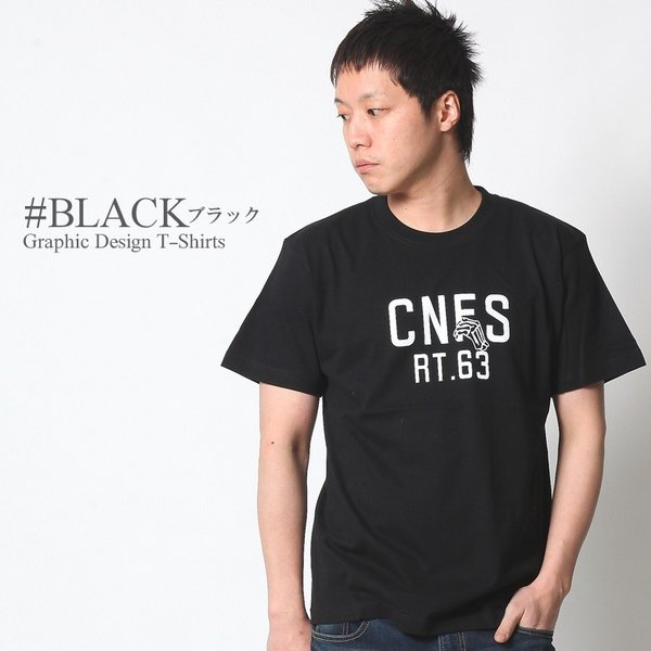 Tシャツ メンズ 半袖 ティーシャツ CONFUSE コンフューズ XL XXL 2XL 3L 黒 ブラック 白 ホワイト 大きいサイズ アメカジ ストリート系 ファッション /3045/|attention-store|09