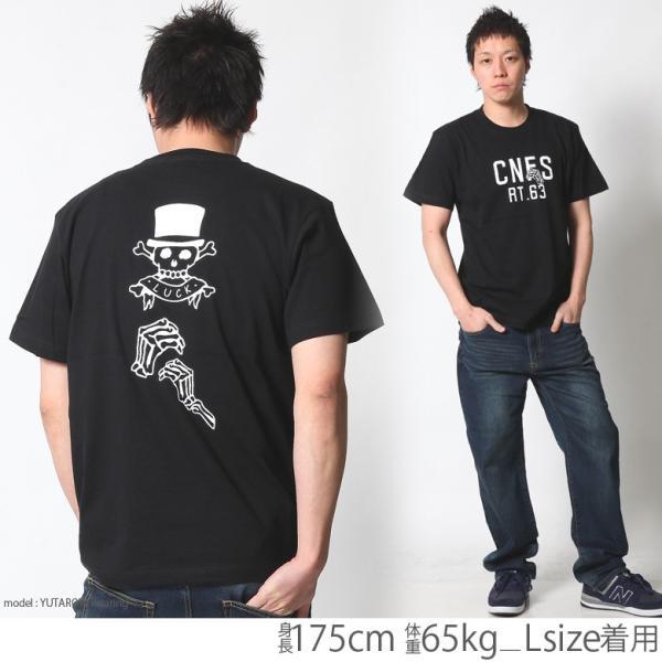 Tシャツ メンズ 半袖 ティーシャツ CONFUSE コンフューズ XL XXL 2XL 3L 黒 ブラック 白 ホワイト 大きいサイズ アメカジ ストリート系 ファッション /3045/|attention-store|10