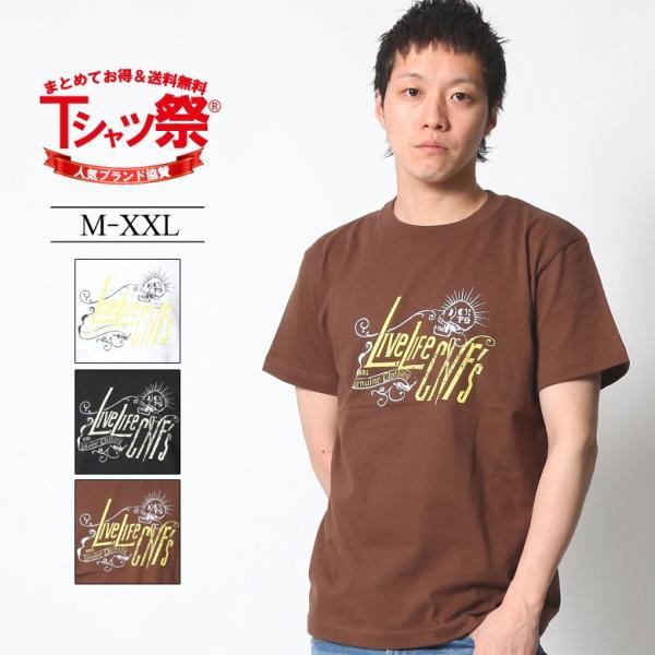 Tシャツ メンズ 半袖 ティーシャツ CONFUSE コンフューズ XL XXL 2XL 3L 黒 ブラック 白 ホワイト プリント 大きいサイズ アメカジ ファッション /3045/|attention-store