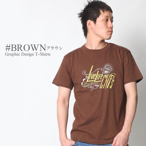 Tシャツ メンズ 半袖 ティーシャツ CONFUSE コンフューズ XL XXL 2XL 3L 黒 ブラック 白 ホワイト プリント 大きいサイズ アメカジ ファッション /3045/|attention-store|11