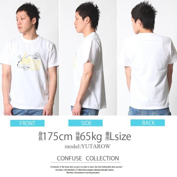 Tシャツ メンズ 半袖 ティーシャツ CONFUSE コンフューズ XL XXL 2XL 3L 黒 ブラック 白 ホワイト プリント 大きいサイズ アメカジ ファッション /3045/|attention-store|16