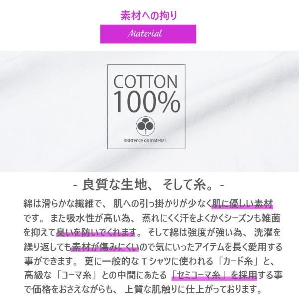 Tシャツ メンズ 半袖 ティーシャツ CONFUSE コンフューズ XL XXL 2XL 3L 黒 ブラック 白 ホワイト プリント 大きいサイズ アメカジ ファッション /3045/|attention-store|03