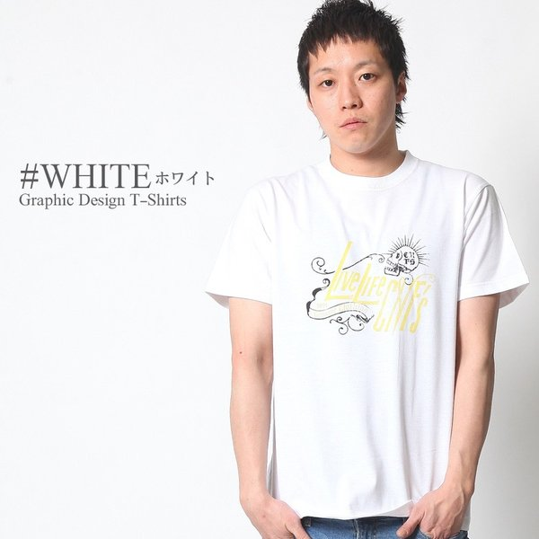 Tシャツ メンズ 半袖 ティーシャツ CONFUSE コンフューズ XL XXL 2XL 3L 黒 ブラック 白 ホワイト プリント 大きいサイズ アメカジ ファッション /3045/|attention-store|07