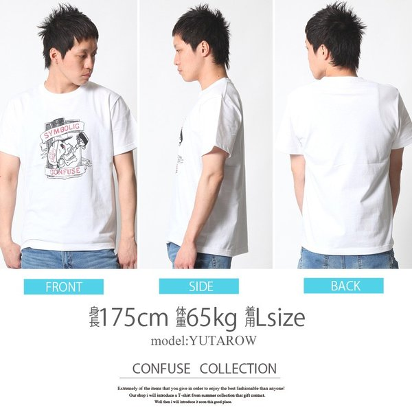 Tシャツ メンズ 半袖 ティーシャツ CONFUSE コンフューズ XL XXL 2XL 3L 黒 ブラック 白 ホワイト プリント 大きいサイズ アメカジ ファッション /3045/|attention-store|14