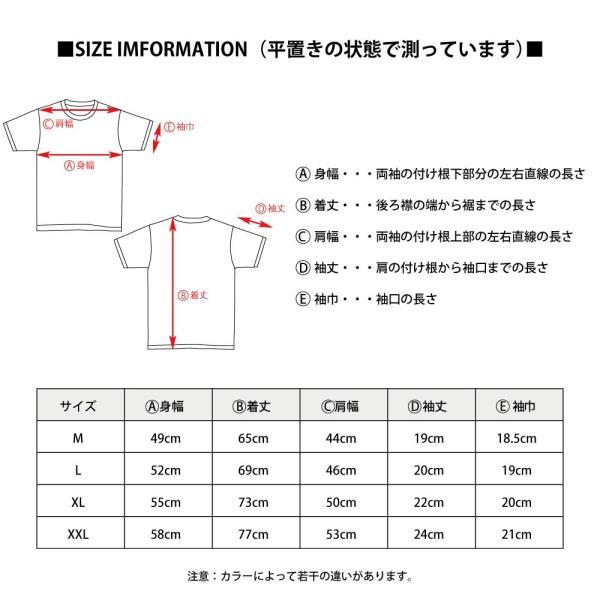 Tシャツ メンズ 半袖 ティーシャツ CONFUSE コンフューズ XL XXL 2XL 3L 黒 ブラック 白 ホワイト プリント 大きいサイズ アメカジ ファッション /3045/|attention-store|15