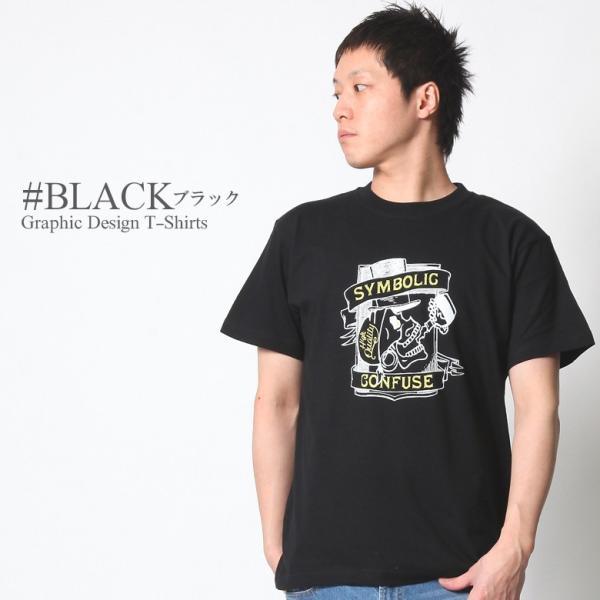 Tシャツ メンズ 半袖 ティーシャツ CONFUSE コンフューズ XL XXL 2XL 3L 黒 ブラック 白 ホワイト プリント 大きいサイズ アメカジ ファッション /3045/|attention-store|09