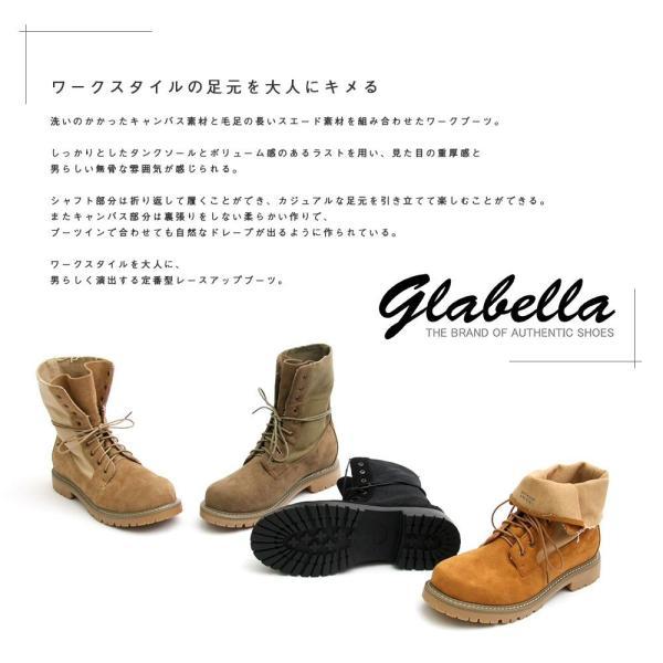 【glabella グラベラ】 ロールトップ ワークブーツ メンズ フェイク スウェード スエード キャンバス ミドルカット ショートブーツ 春|attention-store|02