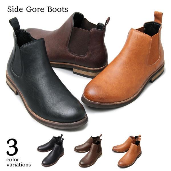 チェルシーブーツ サイドゴアブーツ メンズブーツ ウエスタンブーツ メンズ カジュアル ハイカット ブーツ 黒 ベージュ ダークブラウン 靴 くつ|attention-store