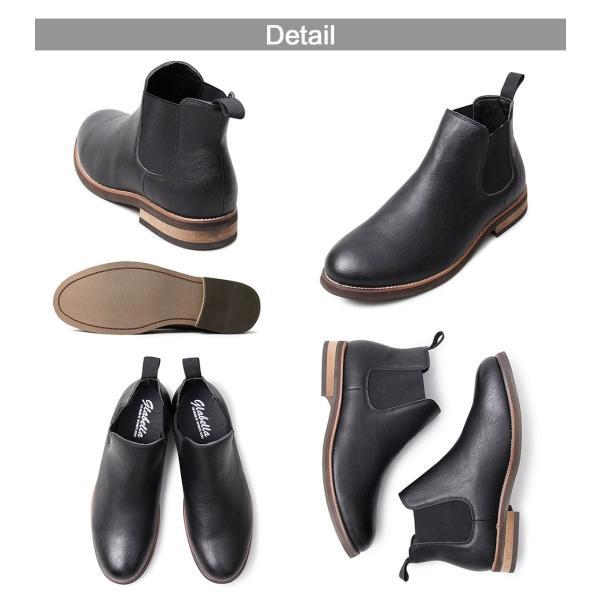チェルシーブーツ サイドゴアブーツ メンズブーツ ウエスタンブーツ メンズ カジュアル ハイカット ブーツ 黒 ベージュ ダークブラウン 靴 くつ|attention-store|12