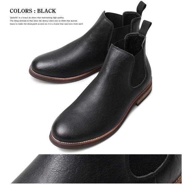 チェルシーブーツ サイドゴアブーツ メンズブーツ ウエスタンブーツ メンズ カジュアル ハイカット ブーツ 黒 ベージュ ダークブラウン 靴 くつ|attention-store|13