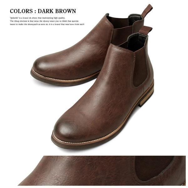 チェルシーブーツ サイドゴアブーツ メンズブーツ ウエスタンブーツ メンズ カジュアル ハイカット ブーツ 黒 ベージュ ダークブラウン 靴 くつ|attention-store|14