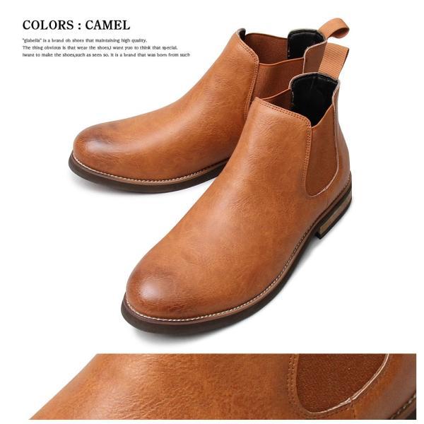 チェルシーブーツ サイドゴアブーツ メンズブーツ ウエスタンブーツ メンズ カジュアル ハイカット ブーツ 黒 ベージュ ダークブラウン 靴 くつ|attention-store|15