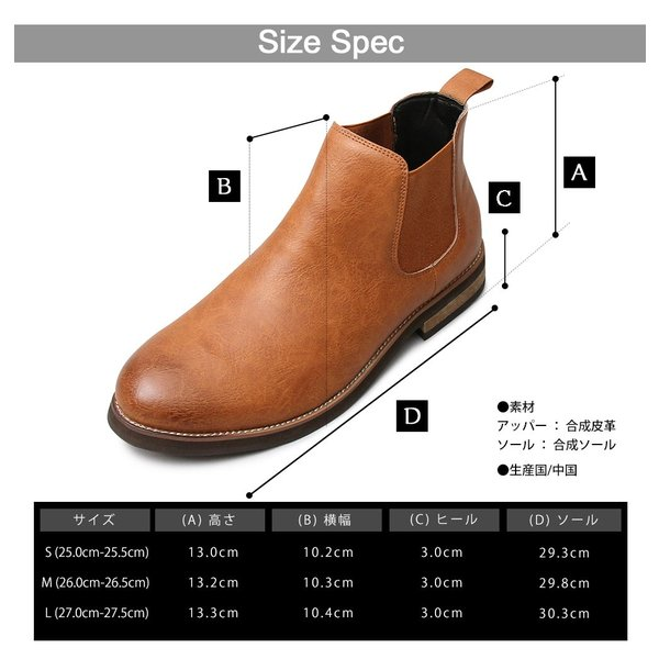 チェルシーブーツ サイドゴアブーツ メンズブーツ ウエスタンブーツ メンズ カジュアル ハイカット ブーツ 黒 ベージュ ダークブラウン 靴 くつ|attention-store|16