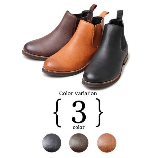 チェルシーブーツ サイドゴアブーツ メンズブーツ ウエスタンブーツ メンズ カジュアル ハイカット ブーツ 黒 ベージュ ダークブラウン 靴 くつ|attention-store|03