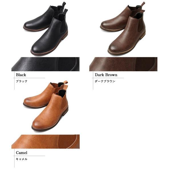 チェルシーブーツ サイドゴアブーツ メンズブーツ ウエスタンブーツ メンズ カジュアル ハイカット ブーツ 黒 ベージュ ダークブラウン 靴 くつ|attention-store|04