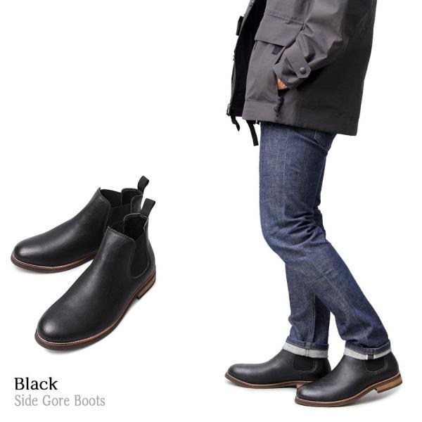 チェルシーブーツ サイドゴアブーツ メンズブーツ ウエスタンブーツ メンズ カジュアル ハイカット ブーツ 黒 ベージュ ダークブラウン 靴 くつ|attention-store|05