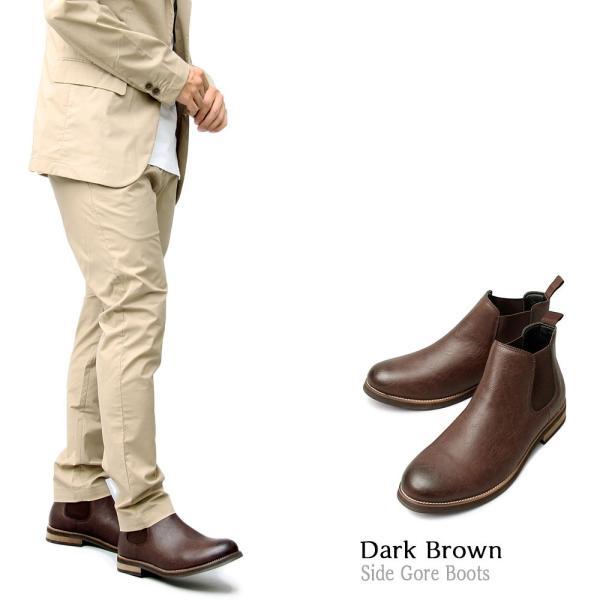チェルシーブーツ サイドゴアブーツ メンズブーツ ウエスタンブーツ メンズ カジュアル ハイカット ブーツ 黒 ベージュ ダークブラウン 靴 くつ|attention-store|06