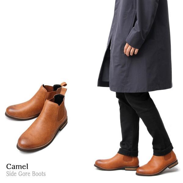 チェルシーブーツ サイドゴアブーツ メンズブーツ ウエスタンブーツ メンズ カジュアル ハイカット ブーツ 黒 ベージュ ダークブラウン 靴 くつ|attention-store|07
