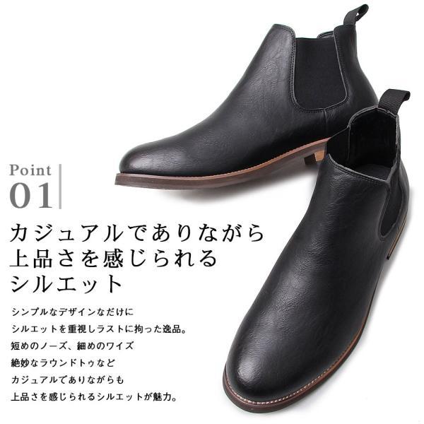チェルシーブーツ サイドゴアブーツ メンズブーツ ウエスタンブーツ メンズ カジュアル ハイカット ブーツ 黒 ベージュ ダークブラウン 靴 くつ|attention-store|08