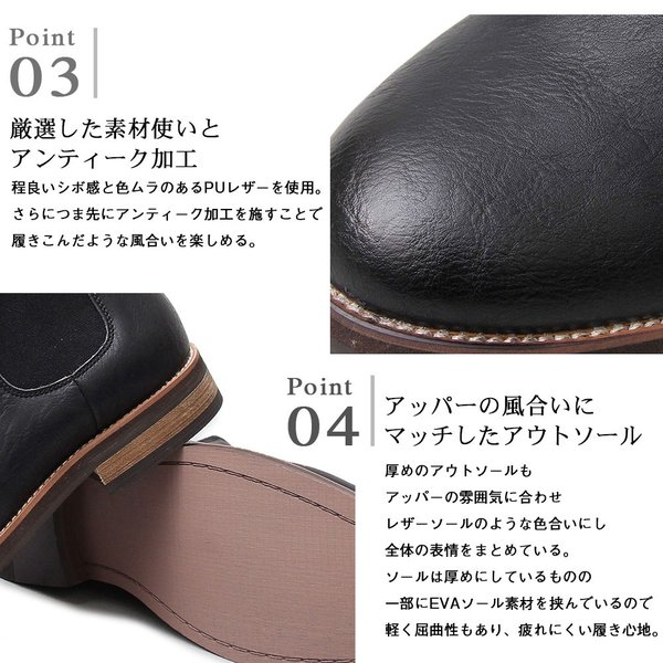 チェルシーブーツ サイドゴアブーツ メンズブーツ ウエスタンブーツ メンズ カジュアル ハイカット ブーツ 黒 ベージュ ダークブラウン 靴 くつ|attention-store|10