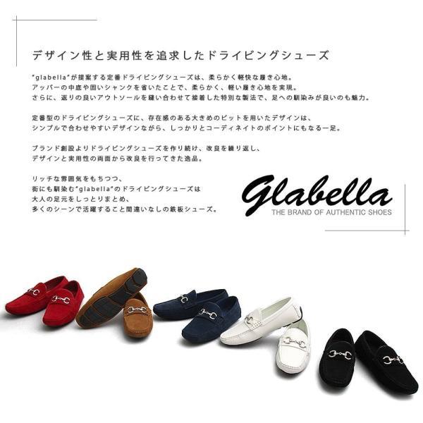 glabella グラベラ ドライビングシューズメンズレザー 合皮 スウェード スエードローカット attention-store 02