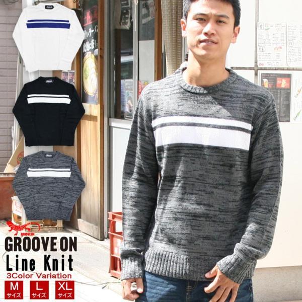ボーダーニット メンズ 長袖 男女兼用 ニット ラインニット GROOOVE ON |attention-store|11