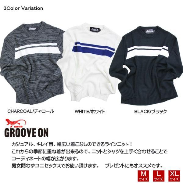 ボーダーニット メンズ 長袖 男女兼用 ニット ラインニット GROOOVE ON |attention-store|10