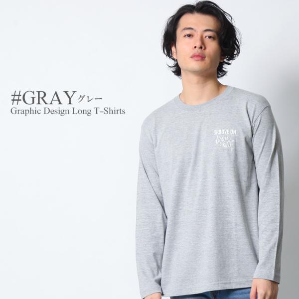 ロンT メンズ 半袖 ティーシャツ TEE グルーブオン GROOVEON XL XXL 2XL 3L 黒 ブラック 白 ホワイト プリント 大きいサイズ ブランド 人気  /3045/|attention-store|11