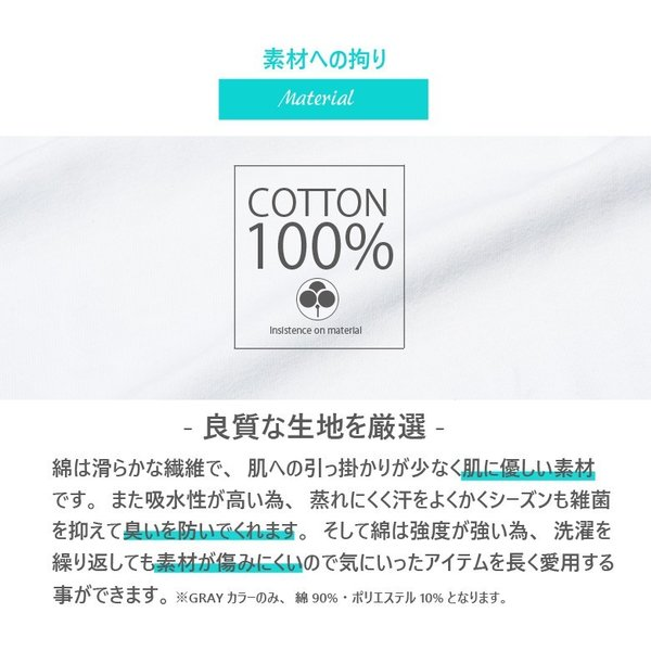 ロンT メンズ 半袖 ティーシャツ TEE グルーブオン GROOVEON XL XXL 2XL 3L 黒 ブラック 白 ホワイト プリント 大きいサイズ ブランド 人気  /3045/|attention-store|03