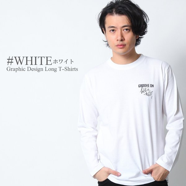 ロンT メンズ 半袖 ティーシャツ TEE グルーブオン GROOVEON XL XXL 2XL 3L 黒 ブラック 白 ホワイト プリント 大きいサイズ ブランド 人気  /3045/|attention-store|07