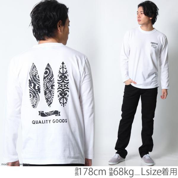 ロンT メンズ 半袖 ティーシャツ TEE グルーブオン GROOVEON XL XXL 2XL 3L 黒 ブラック 白 ホワイト プリント 大きいサイズ ブランド 人気  /3045/|attention-store|08