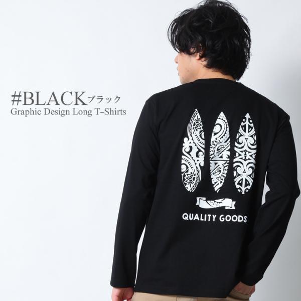 ロンT メンズ 半袖 ティーシャツ TEE グルーブオン GROOVEON XL XXL 2XL 3L 黒 ブラック 白 ホワイト プリント 大きいサイズ ブランド 人気  /3045/|attention-store|09