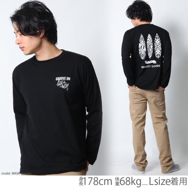 ロンT メンズ 半袖 ティーシャツ TEE グルーブオン GROOVEON XL XXL 2XL 3L 黒 ブラック 白 ホワイト プリント 大きいサイズ ブランド 人気  /3045/|attention-store|10