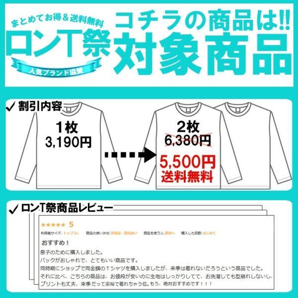 ロンT メンズ 半袖 ティーシャツ TEE グルーブオン GROOVEON XL XXL 2XL 3L 黒 ブラック 白 ホワイト プリント  /3045/ attention-store 11