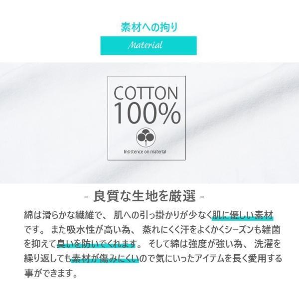 ロンT メンズ 半袖 ティーシャツ TEE グルーブオン GROOVEON XL XXL 2XL 3L 黒 ブラック 白 ホワイト プリント  /3045/ attention-store 03