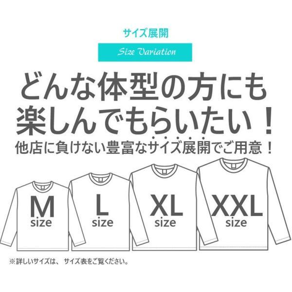 ロンT メンズ 半袖 ティーシャツ TEE グルーブオン GROOVEON XL XXL 2XL 3L 黒 ブラック 白 ホワイト プリント  /3045/ attention-store 06