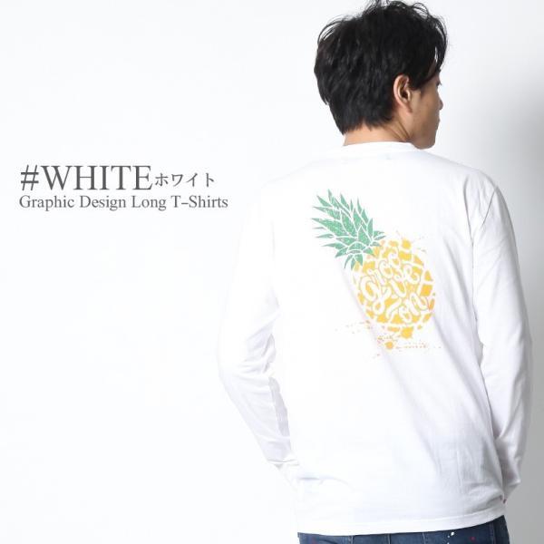 ロンT メンズ 半袖 ティーシャツ TEE グルーブオン GROOVEON XL XXL 2XL 3L 黒 ブラック 白 ホワイト プリント  /3045/ attention-store 07