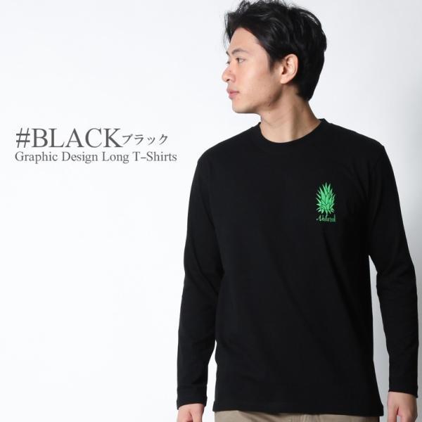 ロンT メンズ 半袖 ティーシャツ TEE グルーブオン GROOVEON XL XXL 2XL 3L 黒 ブラック 白 ホワイト プリント  /3045/ attention-store 09