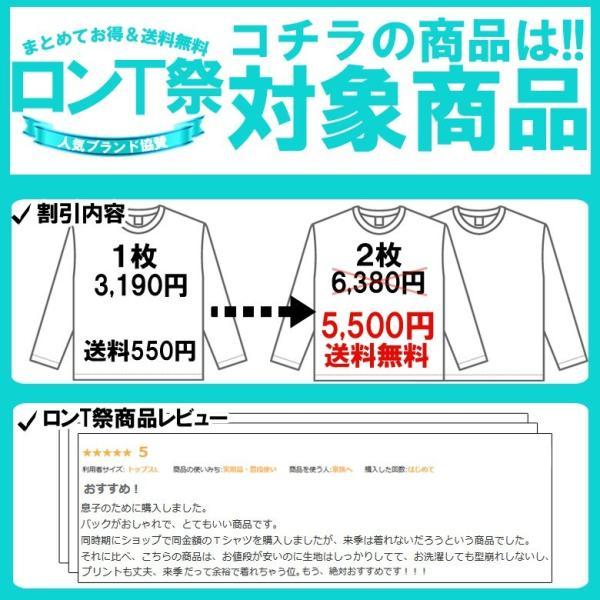 ロンT メンズ 半袖 ティーシャツ TEE グルーブオン GROOVEON XL XXL 2XL 3L 黒 白 ブランド 人気 アメカジ ストリート系 サーフ系 /3045/ golt4606 attention-store 15