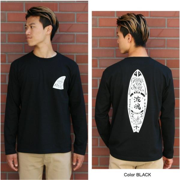 ロンT メンズ 半袖 ティーシャツ TEE グルーブオン GROOVEON XL XXL 2XL 3L 黒 白 ブランド 人気 アメカジ ストリート系 サーフ系 /3045/ golt4606 attention-store 09