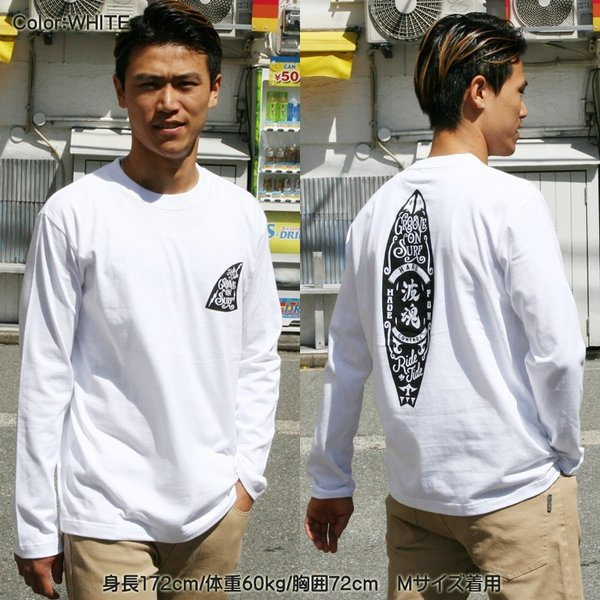 ロンT メンズ 半袖 ティーシャツ TEE グルーブオン GROOVEON XL XXL 2XL 3L 黒 白 ブランド 人気 アメカジ ストリート系 サーフ系 /3045/ golt4606 attention-store 10